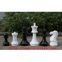 Best King Tall 16 Inch Giant Garden Outdoor Chess Set with Fabric Mat wholesale