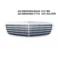 Buy cheap Mercedes Parts (BZ) from wholesalers