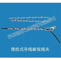 Preformed Optical Cable Fittings ADSS Cable