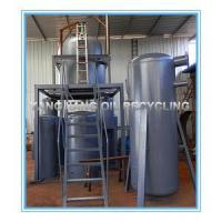 Buy cheap Waste Diesel Engine Oil Refining Equipment from wholesalers