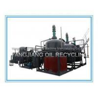 Buy cheap Black Used Engine Oil Recycling Machine from wholesalers