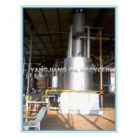 Buy cheap Waste Car Engine Oil Recycling Machine from wholesalers