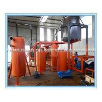 Buy cheap Yangjiang Advance Waste Oil Purification Machine By Vacuum Distillation. from wholesalers