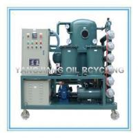 Buy cheap Vacuum Insulating Oil Purification Machine from wholesalers