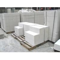 China aluminum powder for aac on sale