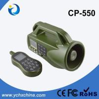 Best GME Caller of CP-550 wholesale