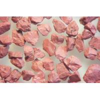 Buy cheap Brown Fused Aluminum Oxide ( Organic bonded ) - Specification from wholesalers