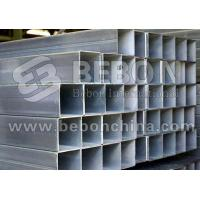 Best S45C Carbon Steel Plate For Steel Structure wholesale