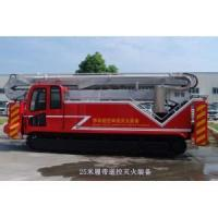 China 25M Remote Control Track Mobile Fire Fighting Equipment on sale