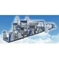 Best paper, plastic film, textile cloth or aluminum foil extrusion coating laminating machine wholesale