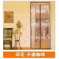 China Printed cloth Products Jacquard - set whitebait magnetic soft screen door on sale