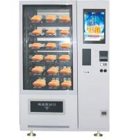 Best Fruits and Vegetable Vending Machine wholesale