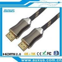 Buy cheap High-speed HDMI cable 2.0 supports Ethernet, 3D, 4K and Audio return channel product