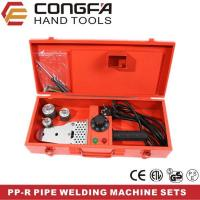 Best CF32-1 plastic pipe welding machine wholesale