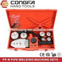 Best CF63-7 plastic pipe welding machine wholesale
