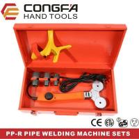 Best CF40-5 PPR/PE/PVC/PB welding machine wholesale