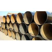 Best SSAW Steel Pipe ASTM A252 GR.2 wholesale