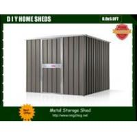 China D I Y Metal Garden Shed on sale