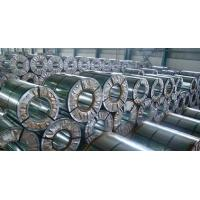 Buy cheap Building Material Hot dipped galvanized steel roll from wholesalers