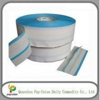 Buy cheap Baby Diapers High Quality Diaper Adhesive Hook from wholesalers
