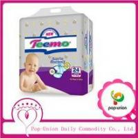 Buy cheap Newest baby products 2014 reusable printed baby cloth diapers / babies diapers manufacturer from wholesalers