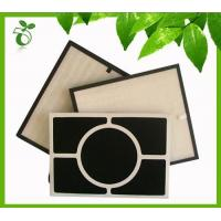 Buy cheap Air Filter HEPA from wholesalers