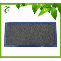 Buy cheap Air Filter Nano silver HEPA activated carbon from wholesalers