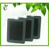 Buy cheap Air Filter Aluminum fossa bee HEPA of activated carbon from wholesalers