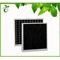 Buy cheap activated carbon filter HEPA activated carbon filter from wholesalers