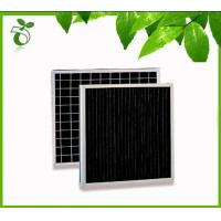 Best Pre Efficiency air filter HEPA Plate activated carbon filter wholesale
