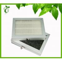 Buy cheap Air Filter Metal frame HEPA from wholesalers