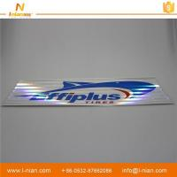 Buy cheap Reflective Vinyl Sticker, reflective PVC labels, reflective banner printing, sign logo from wholesalers