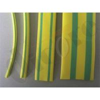 Buy cheap Yellow Green Heat Shrink Tubing from wholesalers