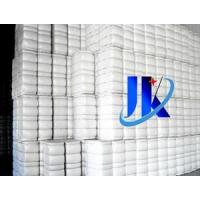 China Refined Cotton on sale