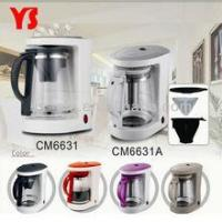 Best 1.2L new Irish coffee maker with tea and coffee function wholesale