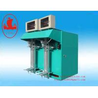 Multifunction Valve bag packing machine