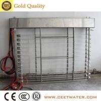China UV lamps for water treatment plant on sale