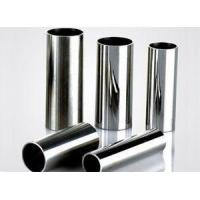 Buy cheap Stainless Steel Welded Pipes Product ISO 2037/DIN11850 from wholesalers