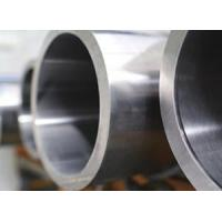 Buy cheap Austenitic Stainless Steel Pipe/Tube from wholesalers