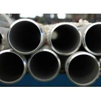 Buy cheap Corrosion & High Temperature Resistant Alloys from wholesalers