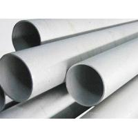 Best Stainless Steel Welded Pipes Product ASTM A790/ASTM A789 GB/T21832-2008 wholesale