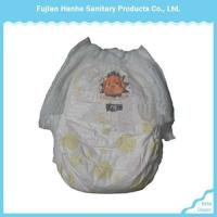 Buy cheap Pull up panty style baby diaper Product No.:2015521191742 from wholesalers