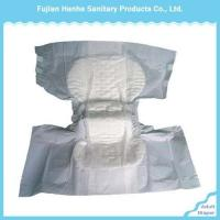 Buy cheap Soft adult diaper Product No.:201552620630 from wholesalers