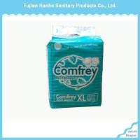 Buy cheap Disposable adult diaper Product No.:2015614215820 from wholesalers