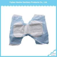 Buy cheap Cotton adult diaper Product No.:201561022485 from wholesalers