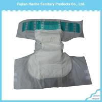 Buy cheap Cheap adult diaper Product No.:2015614221749 from wholesalers