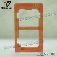 Buy cheap Accessories Samsung 7100 glue mould product