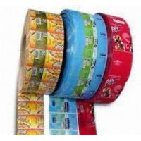 Best Easter Egg Labels Products wholesale