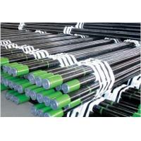 Buy cheap Oil CountryTubular Goods oil field pipes for sale product