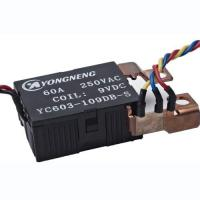 Best Latching Relay YC603 wholesale